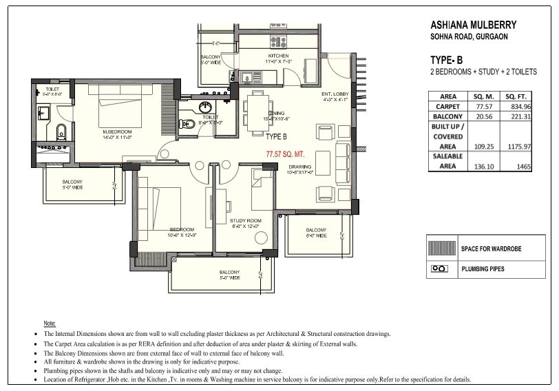 TYPE - B, 2 BEDROOMS + STUDY + 2 TOILETS